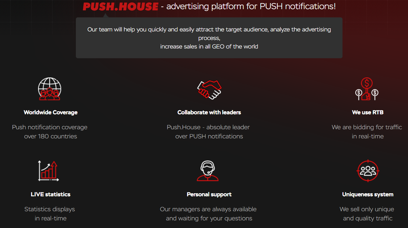 Push House For Advertisers