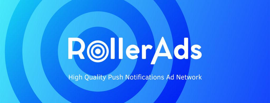 Roller Ads Banner