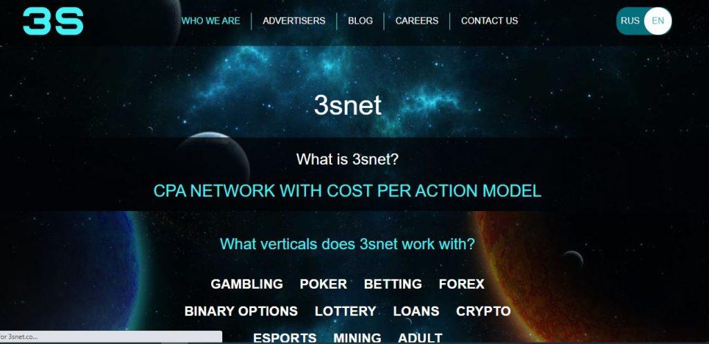 3Snet